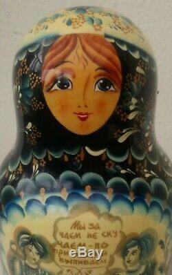 10 Piece Russian Nesting Doll Matryoshka Fantastic Quality 9 High VGC