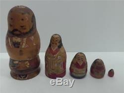 Antique Handmade Nesting Doll Set 5 Piece Japanese Look Maybe Russian