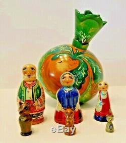 Beautiful Russian Nesting Doll Rare Turnip Design Colorful