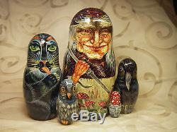 Fedoskino Lacquer Matryoshka (Russian Nesting Dolls) Baba Yaga by Makarov
