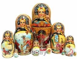 Humpbacked Pony 10 Pc Russian Exclusive Matryoshka Stacking Nesting Dolls Set