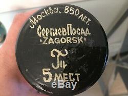 MATRYOSHKA 5 Pcs Russian Nesting Dolls Hand Painted and Signed Vintage