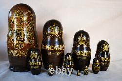 Matryoshka Nesting Dolls Romanov Dynasty Czars Family 10 Pieces 10.25 Tall