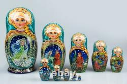 Matryoshka Russian Kirovskaya Traditional 10pcs Moscow Vasilisa the Beautiful