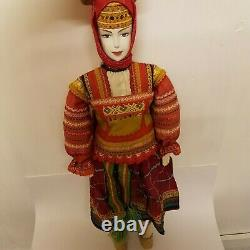 RARE VINTAGE RUSSIAN PORCELAIN DOLL TRADITIONAL COSTUME RYAZAN PROVINCE 28/72cm