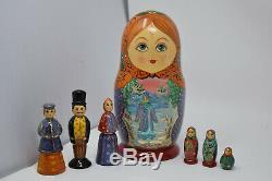 RARE Vintage Russian Nesting Doll Matryoshka Family 7pc Figures Author Signed