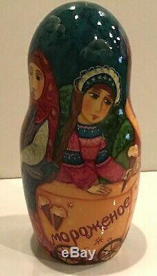 Russian Fedoskino Style 7 Nest. Doll Russian Fair O. Shiryaeva Painted Round