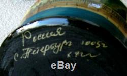 Russian Hand Painted NESTING DOLLS Matryoshka Babushka 7 Dolls SIGNED
