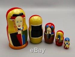 Russian Hand Painted Unusual Nesting Doll (matryoshka), Ryazan