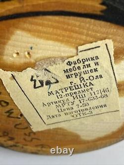 Russian Matpewka Matryoshka Wooden Nesting Dolls Hand Painted 12 Pcs Moscow USSR