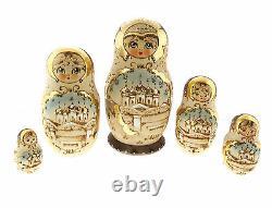 Russian Matryoshka Nesting Doll Signed 1995