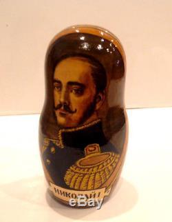 Russian Nesting 10 Pc Matryoshka Doll Hand Painted Russian Emperor