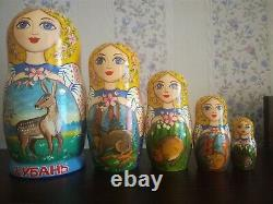 Russian nesting doll 19 cm 5 pieces, wild animals