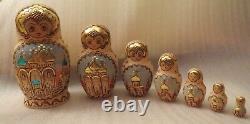 Sergiev Posad 7 piece Matryoshka doll, vintage 1996 & signed Russian doll rare