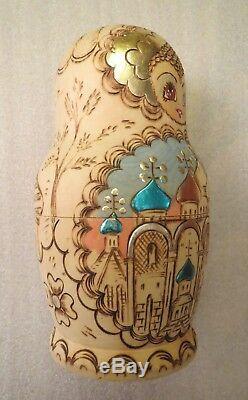 Sergiev Posad 7 piece Matryoshka doll, vintage signed Russian Orthodox Easter