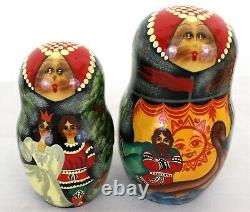 Unusual Nesting Doll (matrioshka, matryoshka) Painted and Carved Through-10 set