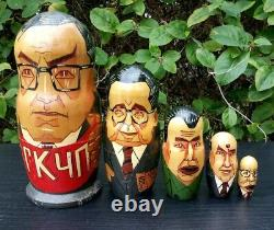 Vintage Nesting Dolls Russia USSR Gang of Eight Coup Matryoshka KGB
