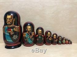 Vintage Russian Emperors Tsars Matryoshka Nesting Dolls EUC