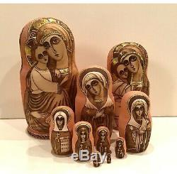 Vintage Russian Religious Icon Nesting Doll 10 Pc Madonna & Child 90-s