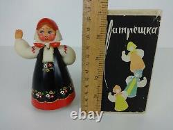 Vintage Soviet USSR Russian Dancing Matryoshka Doll Pendulum Motion Boxed Figure