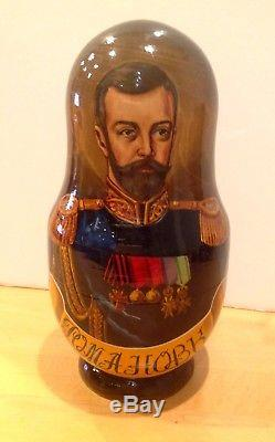 Vtg. Russian Nesting 7 Pc Matryoshka Doll Hand Painted Romanov Family 10